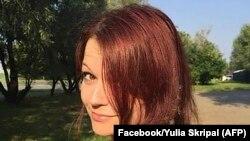 Юлія Скрипаль