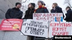 Жемқорлыққа қарсы акцияға қатысушылар. Владивосток, 26 наурыз 2017 жыл.