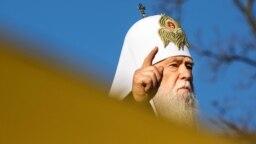 Patriarhul Kievului Filaret.