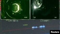 نمایی از ایستگاه فضایی تیانگونگ- ۱