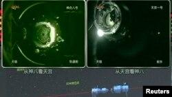 Китайский модуль Tiangong-1. Иллюстративное фото.