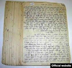 Imagine a cărții de rugăciuni copiate în lagăr (foto: chabad.org)
