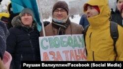 Раушан Валиуллин (в центре) на митинге в Набережных Челнах 23 января