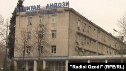 Здание Налогового комитета Таджикистана