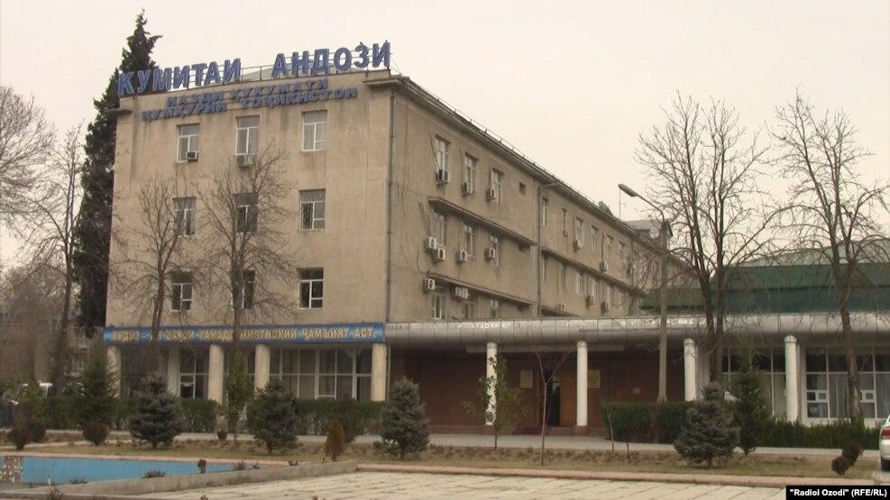 Налоговый комитет Таджикистана впервые провел опрос среди населения, касающийся вопросов налогообложения и профессионального поведения сотрудников фискального органа.