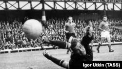 Один із найкращих воротарів в історії футболу, гравець «Динамо» (Москва) Лев Яшин
