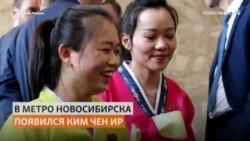 В Новосибирске появилась мемориальная доска в честь Ким Чен Ира