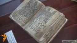 Ցուցադրվեցին 17-18-րդ դդ. Ամստերդամում տպագրված հայերեն գրքերը