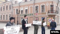 Activists rally to support the Kyrgyz people in Kazan on April 13.