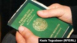 Өзбекстан азаматының паспорты. (Көрнекі сурет.)