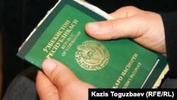 Узбекский паспорт.