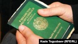 Паспорт гражданина Узбекистана.
