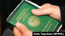 Паспорт гражданина Узбекистана. Иллюстративное фото.