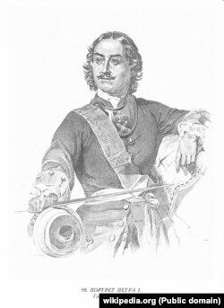 Т. Г. Шевченко, портрет Петра І, гравюра, 1844 рік