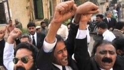 د بلوچستان وکیلان د قاضي فایز عیسا په ملاتړ کې پر هړتال