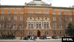 Zgrada Predsjedništva Bosne i Hercegovine, Sarajevo