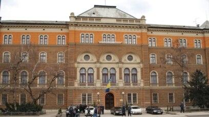 Zgrada Predsjednišva BiH