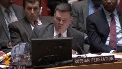 """ООН обсуждала """"танковые колонны"""" из России"""