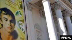 Җәлил театрында Нуриев фестивале белдерүе