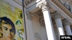 2009 елда Нуриев фестивале барган көннәрдә театрга эленгән рәсем