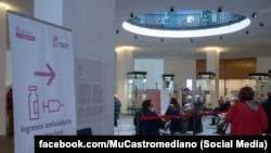 Центр вакцинации в Италии.