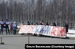 Митинг в Нефтеюганске. Фото О.Васильевой