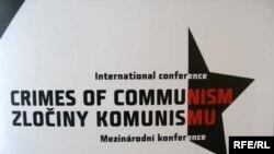 """საერთაშორისო კონფერენციის """"კომუნიზმის დანაშაულები"""" პლაკატი"""