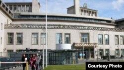 Tribunali i Hagës, foto nga arkivi