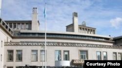 Haški tribunal