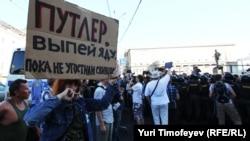 Акція протесту російської опозиції у Москві, 2012 рік