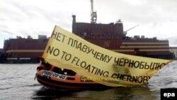 Акция активистов «Гринпис России» в Санкт-Петербурге возле Балтийского завода против строительства плавучей АЭС «Академик Ломоносов». Апрель 2017 года