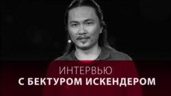 """""""Мечтаю, чтобы в наших деревнях люди становились астрофизиками"""". Основатель издания """"Клооп"""" о киргизской молодежи, образовании и цензуре"""