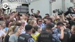 В Москве на марше за Ивана Голунова задержаны более сотни людей