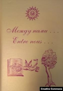"""""""Библиохроника"""". Обложка"""
