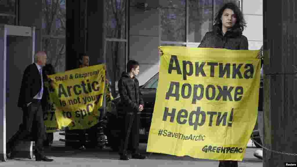 Акция российских активистов
