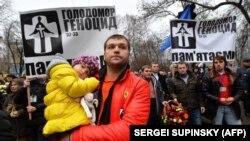 Вшанування пам'яті жертв Голодоморів. Київ, остання субота листопада