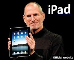 Aytishlaricha, iPad plansheti Stiv Jobsning eng sevgan mahsuloti edi.