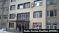 Больница №16, Донецк