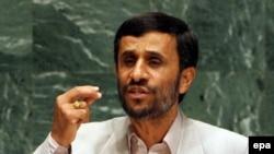 محمود احمدی نژاد در سخنرانی خود در مجمع عمومی سازمان ملل متحد گفت که از نظر وی پرونده«هسته ای ایران بسته شده» و از این پس آژانس بر برنامه هسته ای این کشور نظارت خواهد کرد
