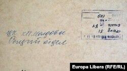 Raportul lui Grigore Eremei din 1991