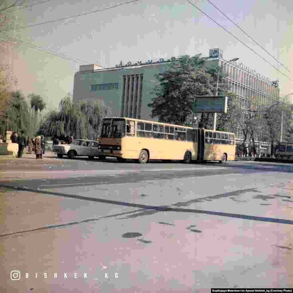 Фрунзе шаарынын 1988-жылдагы көрүнүшү.