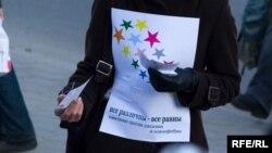 Акцыя супраць расізму й ксэнафобіі ў Менску, 2009 год