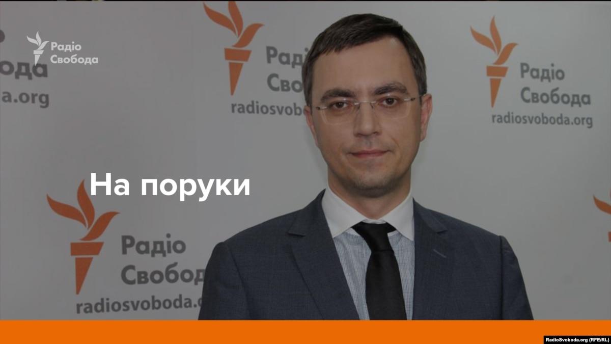 Суд: министр Емельян должен сдать паспорта, его взяли на поруки
