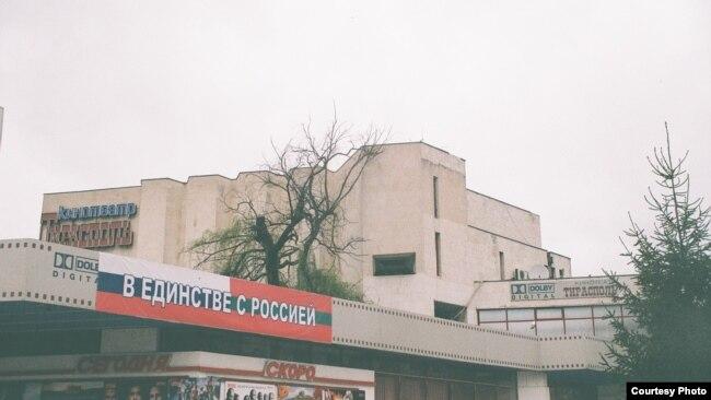 Лёзунг на будынку ў Ціраспалі