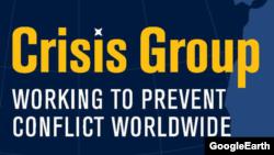 Къилбаседа Кавказ - Дуьненаюкъарчу кризисийн тобан лого, The International Crisis Group logo