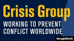Логотип Международной кризисной группы