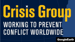 International Crisis Group ұйымының логотипі (Көрнекі сурет).