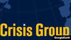 Логотип Международной кризисной группы (ICG).
