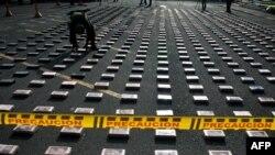 В последний раз крупная партия кокаина была захвачена в колумбийском департаменте Кали в июне - около 1,4 тонны
