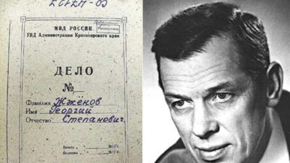 17 лет провел в сталинских лагерях и ссылках актер Георгий Жженов